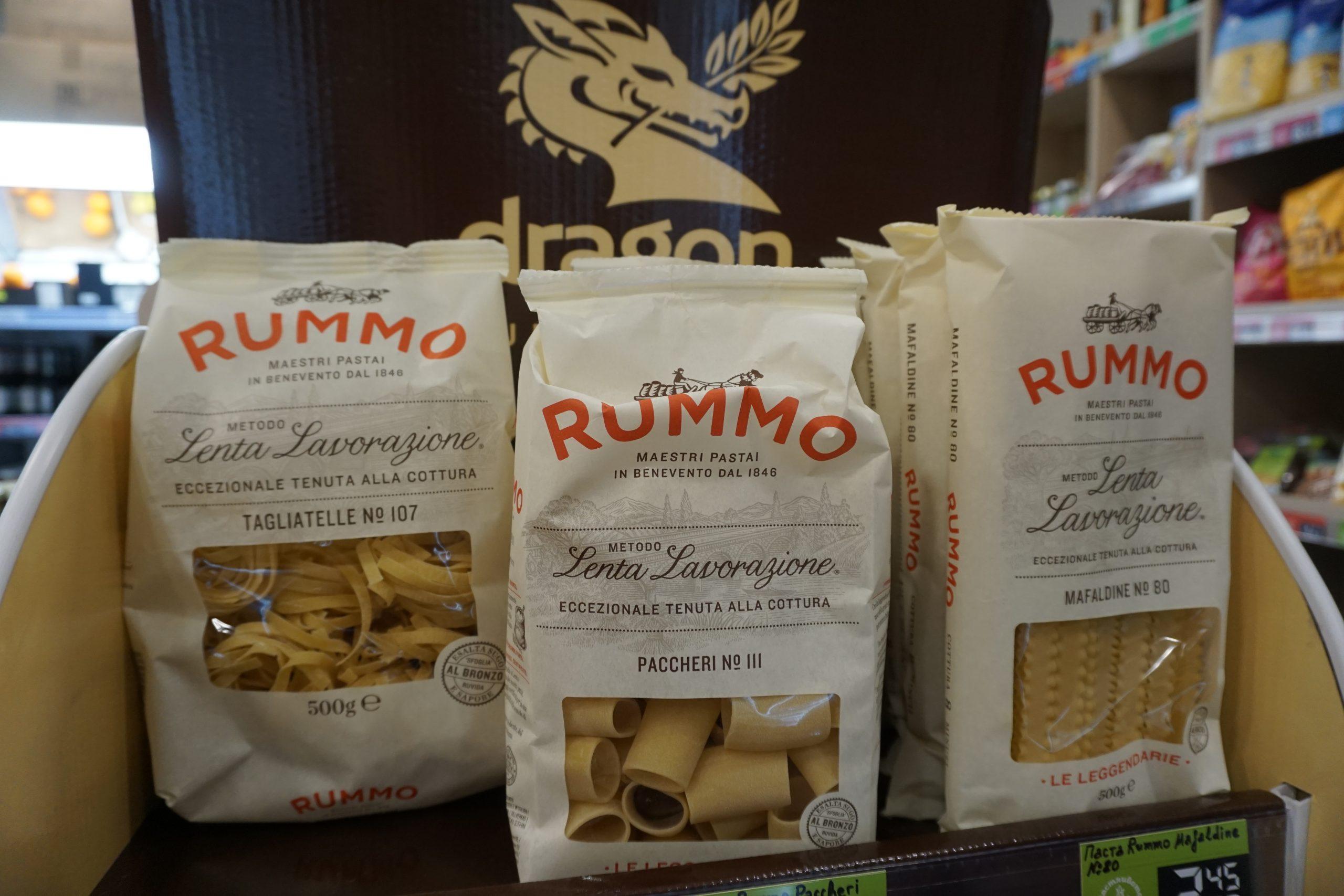 Паста Rummo